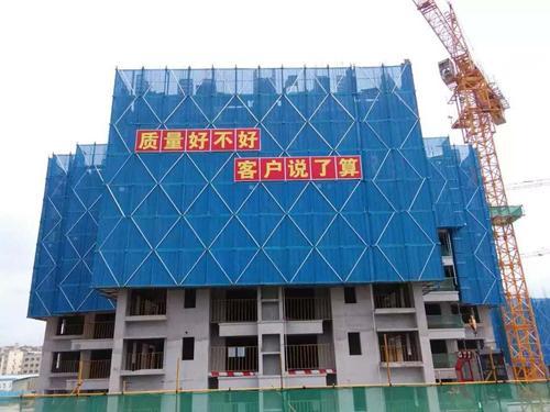 天津商贸中心爬架网工程